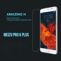 Противоударное закаленное стекло на Meizu Pro 6 Plus Nillkin Amazing 9H