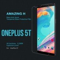 Противоударное закаленное стекло на OnePlus 5T Nillkin Amazing 9H