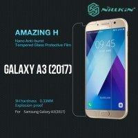 Противоударное закаленное стекло на Samsung Galaxy A3 2017 SM-A320F Nillkin Amazing 9H