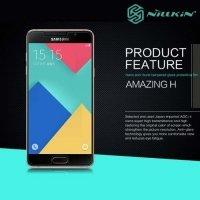 Противоударное закаленное стекло на Samsung Galaxy A5 2016 SM-A510F Nillkin Amazing 9H