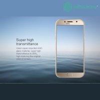 Противоударное закаленное стекло на Samsung Galaxy A5 2017 SM-A520F Nillkin Amazing 9H