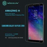 Противоударное закаленное стекло на Samsung Galaxy A8 Plus 2018 Nillkin Amazing 9H
