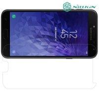 Противоударное закаленное стекло на Samsung Galaxy J4 2018 SM-J400F Nillkin Amazing 9H