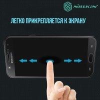 Противоударное закаленное стекло на Samsung Galaxy J7 Neo Nillkin Amazing 9H