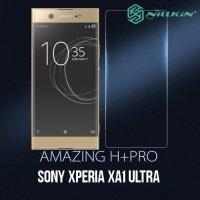 Противоударное закаленное стекло на Sony Xperia XA1 Ultra Nillkin Amazing H+PRO