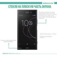 Противоударное закаленное стекло на Sony Xperia XZ1 Nillkin Amazing H+PRO