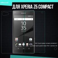 Противоударное закаленное стекло на дисплей для Sony Xperia Z5 Compact Nillkin Amazing 9H