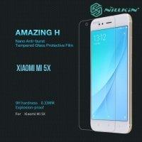 Противоударное закаленное стекло на Xiaomi Mi 5x / Mi A1 Nillkin Amazing 9H