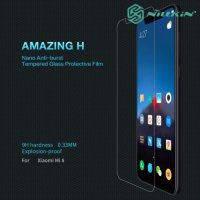 Противоударное закаленное стекло на Xiaomi Mi 8 Nillkin Amazing 9H