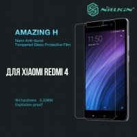 Противоударное закаленное стекло на Xiaomi Redmi 4 Nillkin Amazing 9H