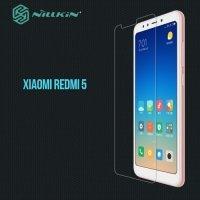 Противоударное закаленное стекло на Xiaomi Redmi 5 Nillkin Amazing 9H