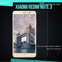Противоударное закаленное стекло на Xiaomi Redmi Note 3 Nillkin Amazing 9H