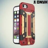 Противоударный чехол для iPhone 8/7 с отделением для карточки - Красный