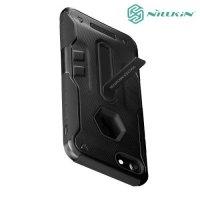 NILLKIN Defender 4 Противоударный чехол для iPhone 8/7 - Черный