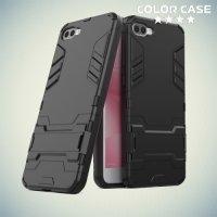 Противоударный гибридный чехол для Asus Zenfone 4 Max ZC520KL - Черный