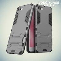 Противоударный гибридный чехол для Asus Zenfone 4 Max ZC520KL - Серый