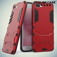 Противоударный гибридный чехол для ASUS ZenFone 4 Max ZC554KL - Красный
