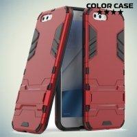 Противоударный гибридный чехол для Asus Zenfone 4 ZE554KL - Красный
