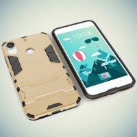 Противоударный гибридный чехол для HTC Desire 10 pro - Золотой