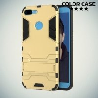 Противоударный гибридный чехол для Huawei Honor 9 Lite - Золотой