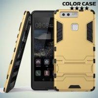 Противоударный гибридный чехол для Huawei P9 - Золотой