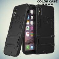 Противоударный гибридный чехол для iPhone 8 - Черный