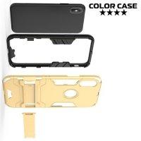 Противоударный гибридный чехол для iPhone 8 - Золотой