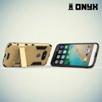 Противоударный гибридный чехол для LG G5 H845 - Серебряный