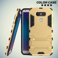 Противоударный гибридный чехол для LG G6 H870DS - Золотой