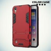 Противоударный гибридный чехол для LG X Power K220DS - Красный