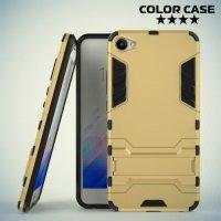 Противоударный гибридный чехол для Meizu m3x - Золотой