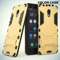 Противоударный гибридный чехол для Meizu M5c - Золотой