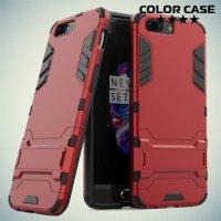 Противоударный гибридный чехол для OnePlus 5 - Красный