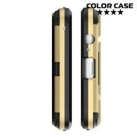 Противоударный гибридный чехол для Samsung Galaxy A5 2018 SM-A530F - Золотой
