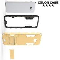 Противоударный гибридный чехол для Samsung Galaxy A7 2017 SM-A720F - Серый