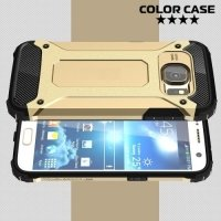 Противоударный гибридный чехол для Samsung Galaxy S7 - Золотой