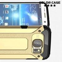 Противоударный гибридный чехол для Samsung Galaxy S7 - Серебряный