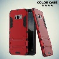 Противоударный гибридный чехол для Samsung Galaxy S8 - Красный