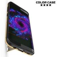 Противоударный гибридный чехол для Samsung Galaxy S8 Plus - Золотой