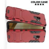 Противоударный гибридный чехол для Samsung Galaxy S9 - Красный