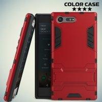 Противоударный гибридный чехол для Sony Xperia X Compact - Красный