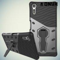 Противоударный гибридный чехол для Sony Xperia XZ / XZs - Серый