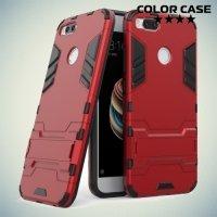 Противоударный гибридный чехол для Xiaomi Mi 5x / Mi A1 - Красный