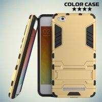 Противоударный гибридный чехол для Xiaomi Redmi 4A - Золотой