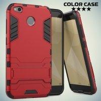 Противоударный гибридный чехол для Xiaomi Redmi 4X - Красный
