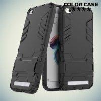 Противоударный гибридный чехол для Xiaomi Redmi 5a - Черный