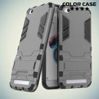 Противоударный гибридный чехол для Xiaomi Redmi 5a - Серый