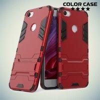Противоударный гибридный чехол для Xiaomi Redmi Note 5A 3/32GB - Красный