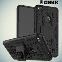 Противоударный защитный чехол для Huawei Honor 8 lite / P8 lite (2017) - Черный