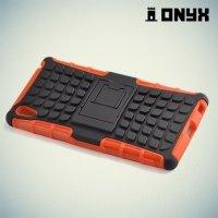Противоударный защитный чехол для Sony Xperia Z3+ - оранжевый